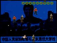 HK97HappySoft-Enemy2