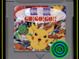 Monster Go! Go! Go!!
