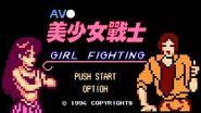 NES AV Bishoujo Senshi Girl Fighting Longplay ;) Janifer Hard Run-3