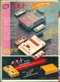 Microgenius1987-ad.jpg