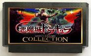Castlevania Trilogy Collection Cartridge