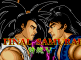 Soul Edge VS Samurai Spirits