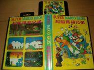 Super Mario Bros. (Ex-Gamtec) Box art and Cartridge