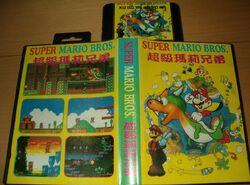 Super Mario Bros. (Ex-Gamtec) Box art and Cartridge.jpg