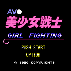 AV Bishoujo Senshi Girl Fighting