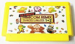 Ultimate Famicom Remix 154-in-1 Cartridge.jpg