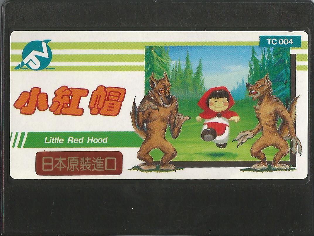 Littleredhood-fc-cartf.png