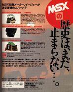 EJ MSX-FAN ad