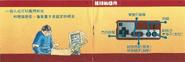 Hiddenchinesechess-fc-manual04