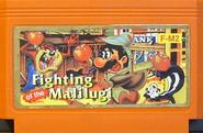 Super Bros. 17 - Fighting of the Mali Lugi Cartridge 2