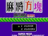 Mahjong Block