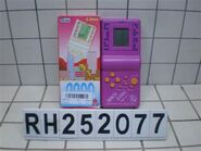 RH252077
