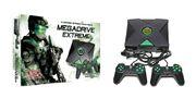 Megadrive-Extreme.jpg