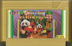 Pandaprince cart-300dpi.png