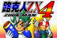 ZookManZX4 3