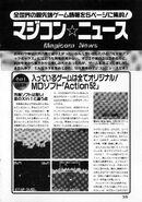 Action 52 Japanese ad urara vol5