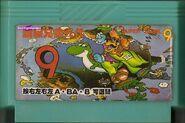 Super Bros. 9 Cartridge 1