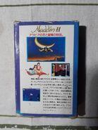 Aladdin II (Famicom) Box art (Back)