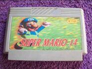 Super Mario 14 Cartridge 2