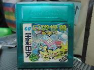 Pokemonruby-taiwancart