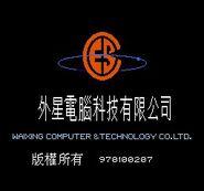 The Lion King Legeng - Fuzhou Waixing Computer Science & Technology Co.,LTD