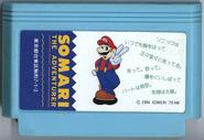Somari Cartridge