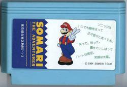 Somari Cartridge.png