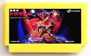 Castlevania Remix Cartridge