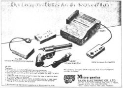 Iq201-ad-asiansourceselectronics198712.png