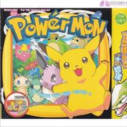 Powermon 1 plus 2 box