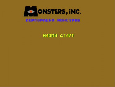 Monsters, Inc. (Mega Drive)
