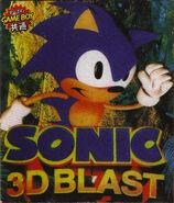 Sonic3Dblast5 frontcover