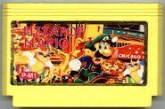 Mario23