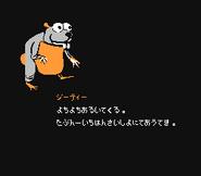 Super Donkey Kong - Gnawty