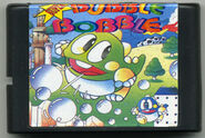 SuperBubbleBobbleMD MD Cart