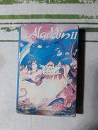 Aladdin II (Famicom) Box art (Front)