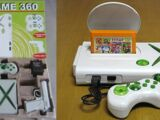 X-Game 360
