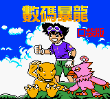 Digimon Pocket