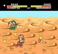 Kinopio-vs-Nokonoko-Kart-Fighter