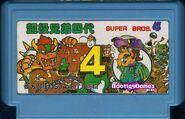 1990 Super Bros. 4 - Cartridge