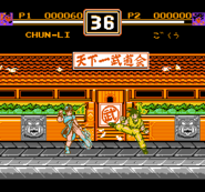World Heroes 2 - Chun-Li vs. Goku