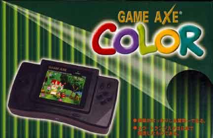 GameAxe