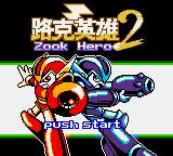 Zook Hero 2