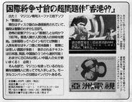 Hk97 ad game urara vol1