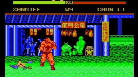 Street Fighter II Pro (NES Pirate Game) With Fail-0