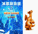 Ice Age (Game Boy Color)