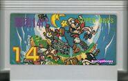 Super Mario 14 Cartridge 1