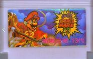 Super Mario Bros. 13 Cartridge