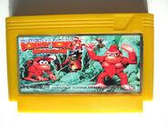 Super Donkey Kong - Cartridge