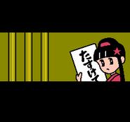 Super Mario 14 - Intro 1